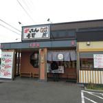 がってん寿司 - 4号線沿い、がってんだ!