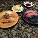 がってん寿司 - 炙り三昧420円とブリ252円