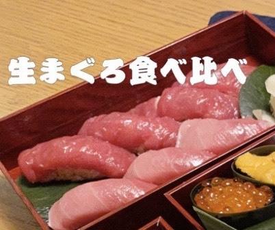 鮨割烹 鼓舞の料理の写真