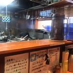 麺ダイニング ナンバーナイン 09 -
