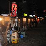 一竜 - そして博多の夜は更ける