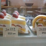 コナイロ - ショートケーキ&フルーツロール (掲載許諾済)
