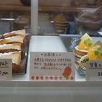 コナイロ - 洋梨のタルト&甘夏のタルト (掲載許諾済)