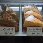 コナイロ - チョコレートケーキ&スフレチーズケーキ (掲載許諾済)