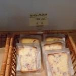 コナイロ - クランベリーパウンドケーキ (掲載許諾済)