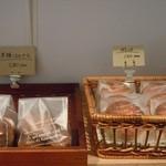 コナイロ - 黒糖くるみサブレ&ガレット (掲載許諾済)