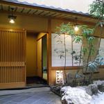佐久ホテル - 個室「一茶さん」の入口です