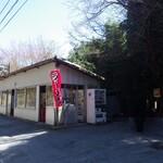 丸美屋自販機コーナー - 店舗外観
