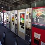 丸美屋自販機コーナー - 懐かし自販機