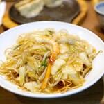 中国料理 耕治 - 料理写真:焼きそば※1925円→600円