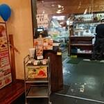 130101132 - お店の中の様子