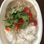 エキゾチックカフェ CBC - 挽き肉グリーンカレー@800円