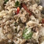 エキゾチックカフェ CBC - 挽き肉グリーンカレーのアップ