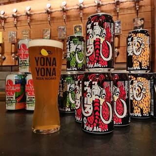 クラフトビールの量り売りや限定ビール缶の販売も