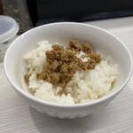 ふく流ラパス 分家 ワダチ -