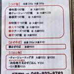 つけ麺 R&B -