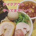 つけ麺 R&B - 料理写真: