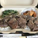 王様の焼肉くろぬま - やみつきハラミ弁当 ¥880
