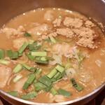 カナヤマ55 - 牛ホルつけ麺
