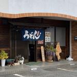 吉田のうどん 富士 - 外観