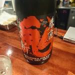 全国銘酒居酒屋 JAPANESE BAR - 2005酒2
