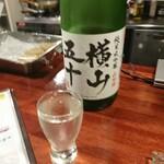 全国銘酒居酒屋 JAPANESE BAR - 2005酒3