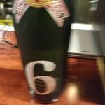 全国銘酒居酒屋 JAPANESE BAR - 2005これはチェイサー