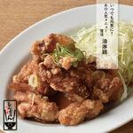 肉汁餃子と190円レモンサワー しんちゃん - しんちゃんの応援めし!油淋鶏の定食