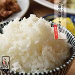 肉汁餃子と190円レモンサワー しんちゃん -  しんちゃんの応援めし!定食はごはん大盛&おかわり無料です♥