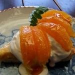 デコレッド ルームズ - 料理写真:季節のタルト 《フレッシュオレンジ》