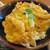 丸亀製麺 - 料理写真:親子丼!