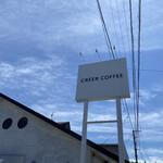 CREER COFFEE - 高くそびえる看板(O_O)