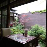 130115950 - 旧本藤邸 2020年5月