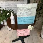 イチゴ屋けんちゃん&モントロー - その他写真:内観