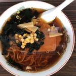 栄蘭飯店 - 料理写真:ラーメン 550円