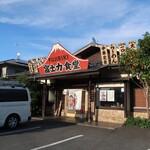 130116675 - 三珍 富士力食堂 新座