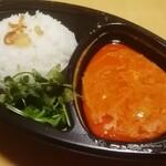 タイレストラン マイタイ - マッサマンカレー