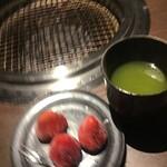松阪牛 焼肉のGANSAN - デザートとお茶