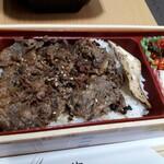 焼肉レストラン龍苑 - 料理写真:和牛カルビ弁当(1200円)