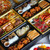 ラルゴ - 料理写真:オードブル