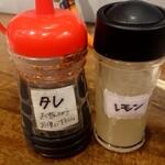 味噌とんちゃん屋 江南ホルモン - たれ