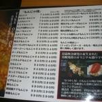 Natsukashiya - 2012/05