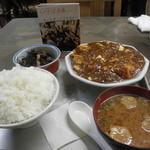 丸二食堂 - 丸二定食 550円 (2012.02) 今日は麻婆豆腐