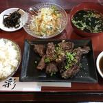 寿々宴 - 料理写真:ステーキラン(200g)=1150円 税込