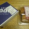 亀屋米津 - 料理写真:おデザで