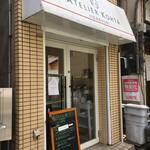 アトリエコータ - 店舗外観