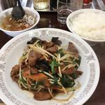 銀座亭 - 料理写真: