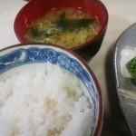 Kihachi -