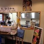 肉のオカヤマ直売所 - ここでBBQの予約!