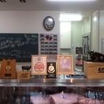 肉のオカヤマ直売所 - 肉質は安心でっせ〜!